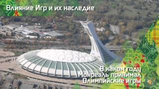 ОЛИМПИЙСКИЙ видео УРОК