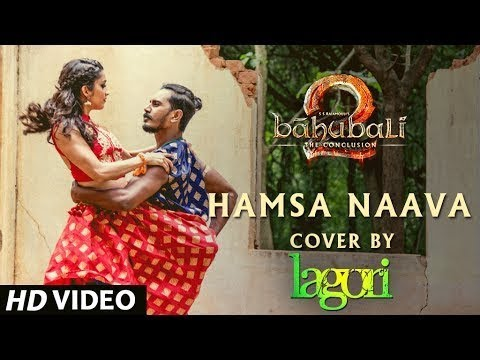Baahubali 2 - Hamsa Naava Lagori Version ft. Keertana Bhoopal || Telugu Songs 2017