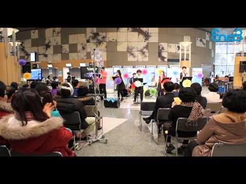 EnoB Seoul 2013.02.14 Samsung Medical Center