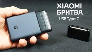 XIAOMI ЭЛЕКТРО БРИТВА с USB TIPE-C о которой ВЫ МОГЛИ НЕ ЗНАТЬ