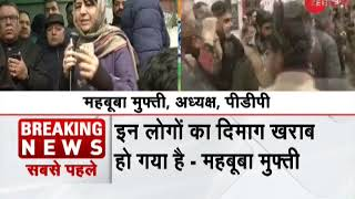 Breaking News: PDP workers protest in Srinagar against ban on Jamaat-e-Islami