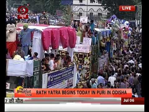 Rath Yatra festival of Lord Jagannath begins in Puri