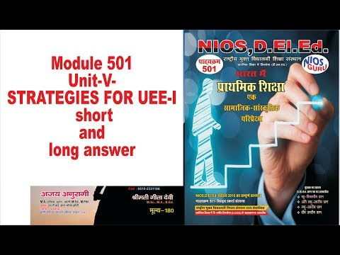 501-UNIT-V(STRATEGIES FOR UEE-I) short and long answer