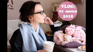 VLOG: Открытие MAC в Минске // 02 июня 2018