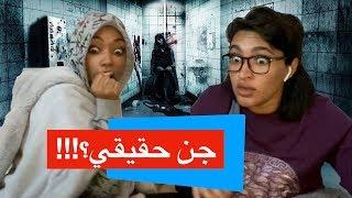 رياكشن على فيديوهات مرعبه   اتحداك تكمل المقطع..