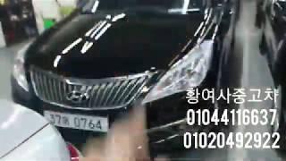그랜져HG디젤 연비좋은 중고차 엠월드 대구 공식연비