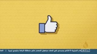 غوغل وفيسبوك يعلنان الحرب على المواقع الإخبارية الكاذبة
