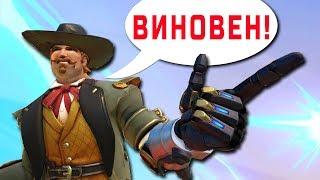 Overwatch   Мафия Мардер Мистери