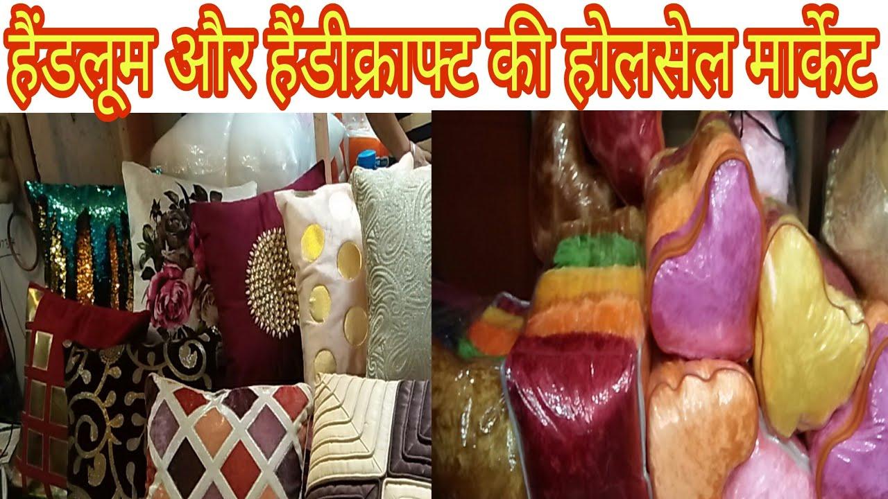 Wholesale Market Of Handicrafts Delhi Buy Cover Bedsheet Pillow