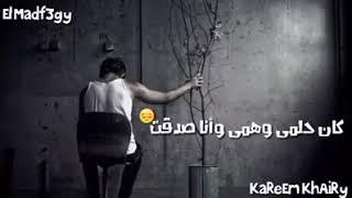 محمد محي /اتخنقت (حزين)ولا اروع