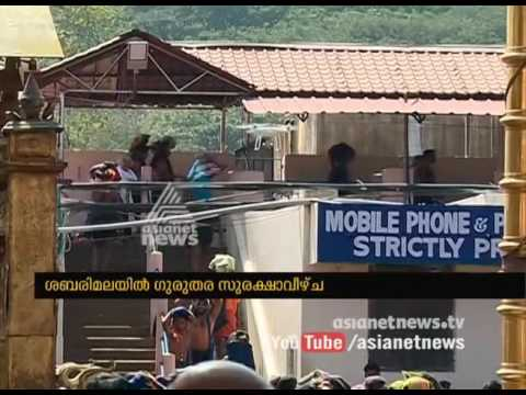 Sabarimala security important visuals published in youtube