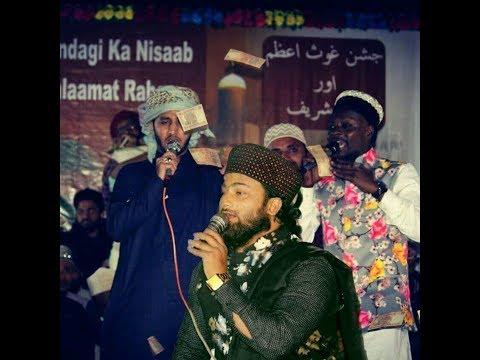 Ali Ali Ali  By Shafi Ullah Khan Shabbir Barkati Shaaz Arfi Sahab Together In a Mehfil