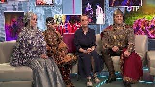 Артисты балета «Кострома» — о своём феерическом шоу, посвящённом истории России