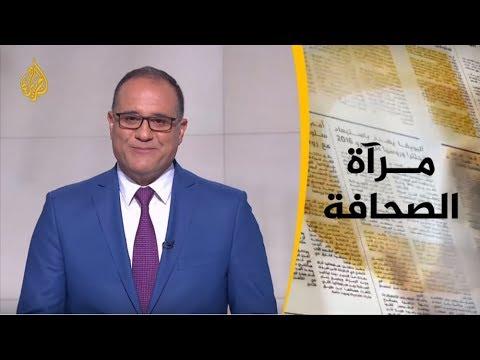 مرآة الصحافة الاولى 24/8/2019  - نشر قبل 3 ساعة
