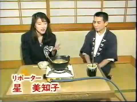 Японские ляпы в прямом эфире (старое телевидение)