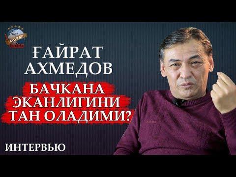 """Gayrat Ahmedov: """" Bu Sahna Plastikasi, Bachkanalik Emas"""""""