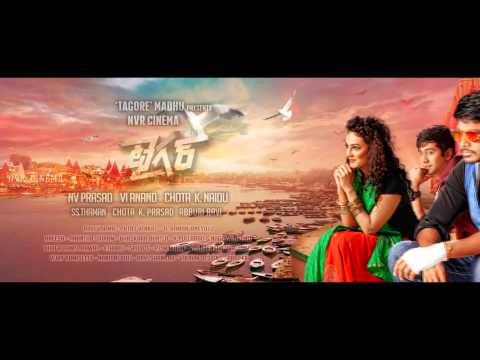Tiger Telugu Mp3 Songs, Tiger Telugu Jukebox