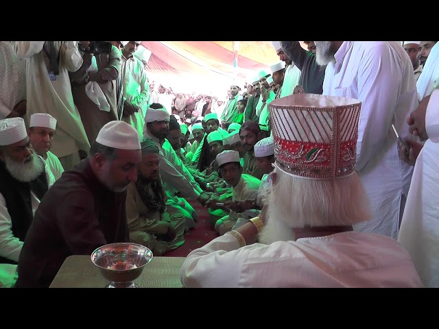 Bait Khawaja Ghareeb Nawaz 02 04 2017