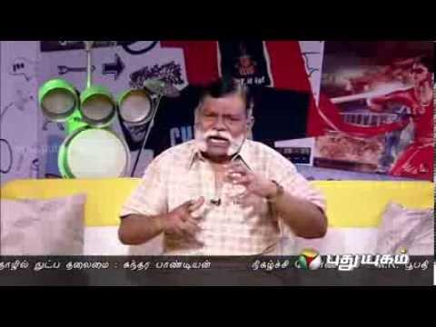 Kelvi Paathi Kindal Paathi - With Actor Vinu Chakravarthy