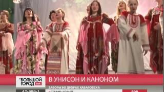 В унисон и каноном. Большой город. live. 29/03/2017. GuberniaTV
