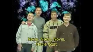 Novie Goat /English subtitles