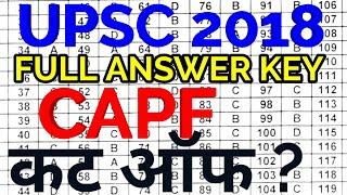 UPSC CAPF 2018 FULL ANSWER KEY CUTOFF EXAM PAPER ANALYSIS REVIEW upsc capf answer key 2018 solution