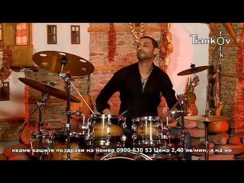 Рико бенд -