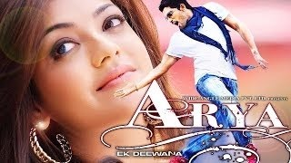 Arya Ek Deewana - New Hindi Dubbed Movie 2015 Full Movie HD | Allu Arjun, Kajal Agarwal