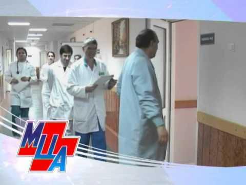 Медицинский центр имени Р.П. Аскерханова. Махачкала