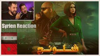 Salma Rachid ft Don Bigg CHLOUNEJ 🎵 دمج الراب باالطرب روعة 🎵
