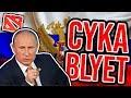 EPIC ANGRY RUSSIAN RAGE! (Funny Dota 2 Trolling)