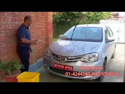 Dynamic Portable Car Washer In Nepal By Sabkura Com Youtube