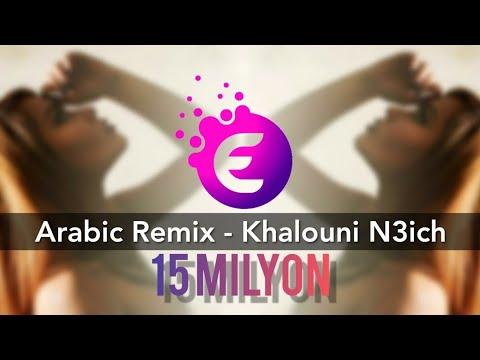 Arabic Remix - Khalouni N3ich (SEYİT AHMET & ELSEN PRO REMİX) 2017 █▬█ █ ▀█▀