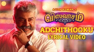 Viswasam - adchithooku song lyric video reaction | thala ajith kumar nayanthara d.imman siva #viswasam #adchithooku #viswasamsongs