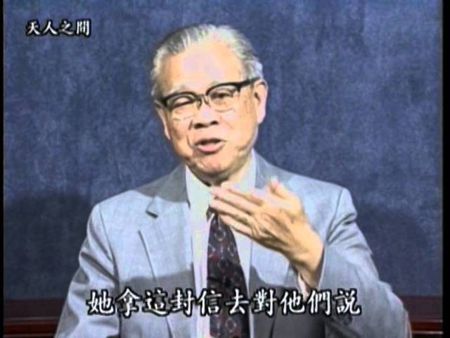 006 沈保羅牧師+天人之間電視節目+頭一個神蹟+06