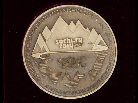 Цена медали - 250 000 рублей