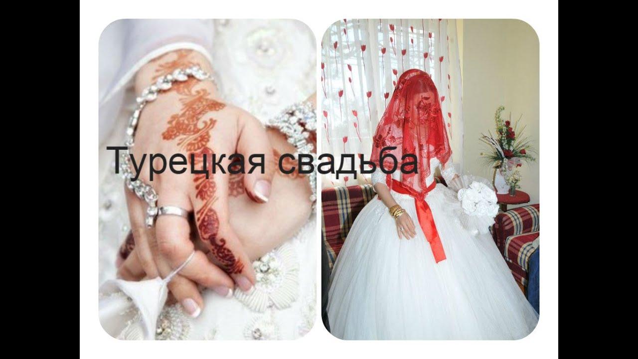 Турция. Деревенская свадьба. Танцы до утра!