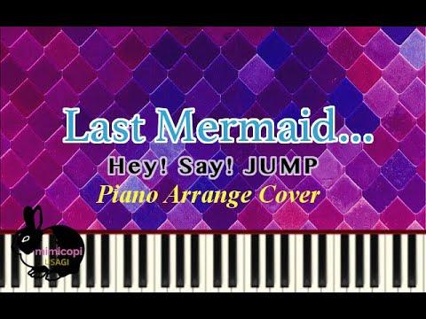 ラスト マーメイド hey say jump