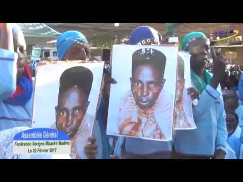 Assembée Générale Fédération Wakeur Serigne Mbacké Madina Edition 2017 01