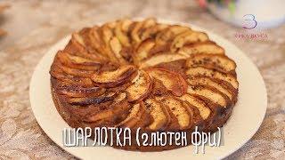 шарлотка из рисовой муки | ЭТИКА ВКУСА | благоприятная мука