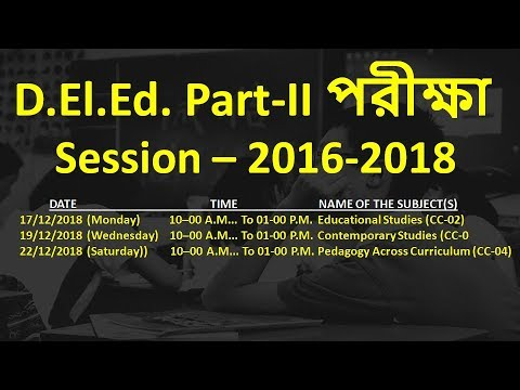 D.El.Ed. Part-II Examination 2016-18 Session  ||  Share Must ||