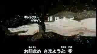 مقدمة سيف النار باليابانية