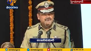 Youth Must Follow Traffic Rules   Hyderabad CP Anjani Kumar   in a Awareness Event