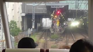 【特急ロマンスカー・LSE(7000形)さよならツアー】小田原→秦野