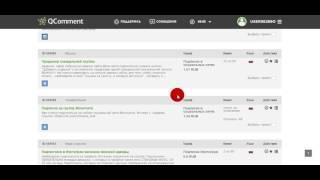 Заработок на социальных сетях - Socialtools (Легкие деньги,без вложений)