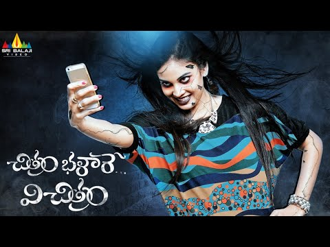 Chitram Bhalare Vichitram Telugu Full Movie | Telugu Full Movies | Chandini