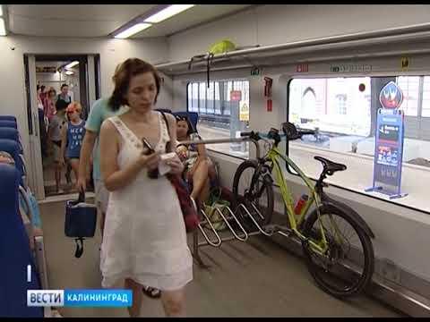 КЖД назначает дополнительные поезда в Светлогорск и Зеленоградск