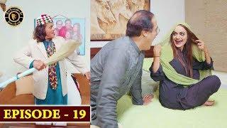 Bulbulay   Season 2   Episode 19   Top Pakistani Drama