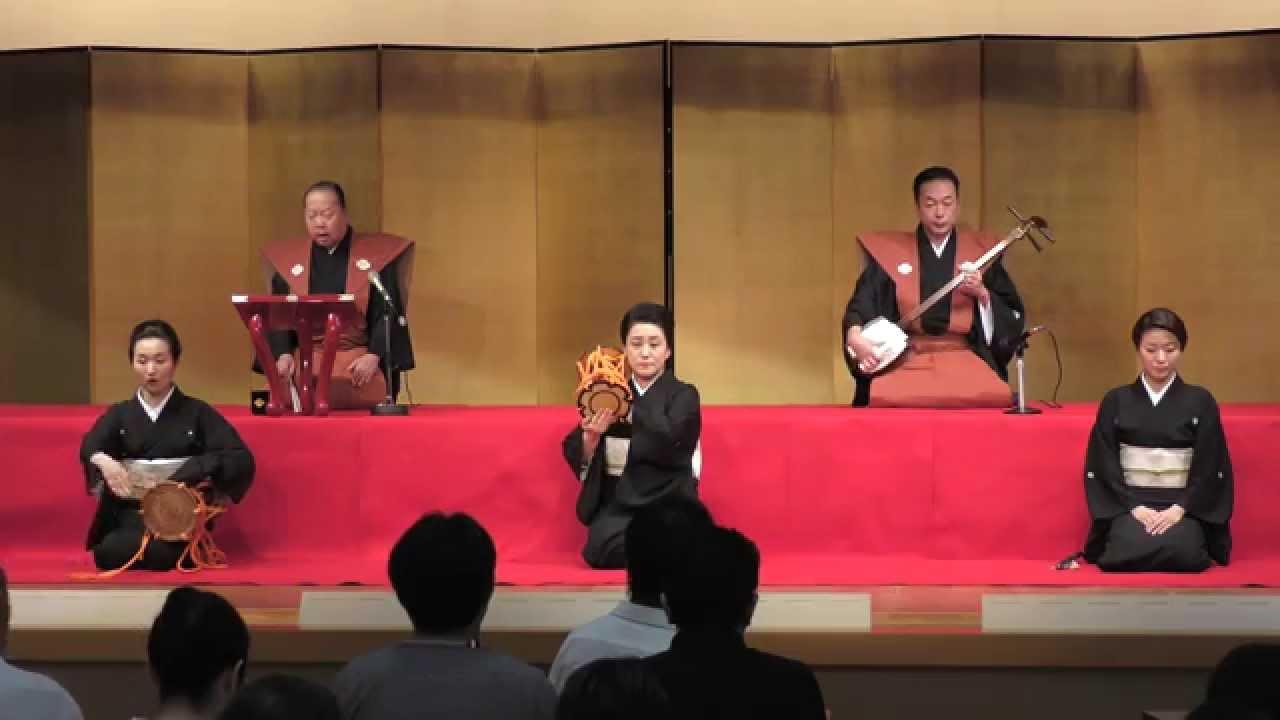常磐津 齋の会 - 老松 Tokiwazu ...
