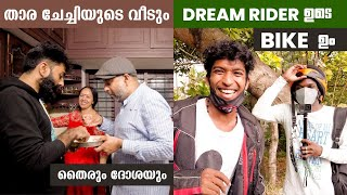 Thara Kalyan's Home Ft Dream Rider280| GP | Aravind